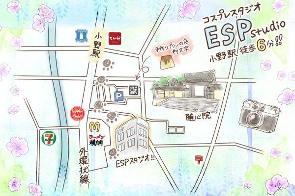 ESPスタジオマップ